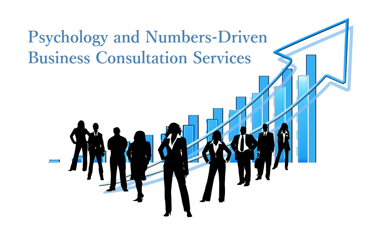 what are the relevant of psychology in business administration Year 1 and year 2 during the first two years of an online phd in business, students take the required core courses in business basics, such as leadership, organizational psychology and global business.